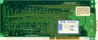 Matrox MGA Ultima Plus 4MB