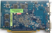 Sapphire Radeon HD2600 Pro PCI-E