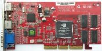 MSI MS-8833