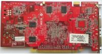 MSI NX8600GTS-T2D512EZ-HD